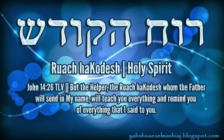 09-ruaj-hakodesh
