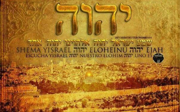 SHEMAH OH YSRAEL