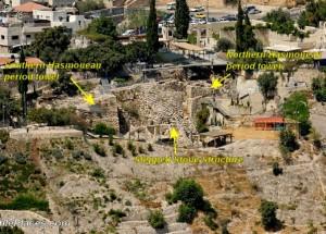 Más detalles de la excavación de la arqueólogo Eilat Mazar