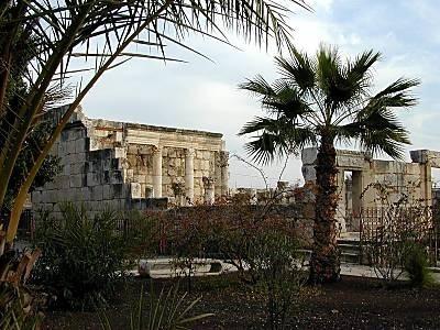 Sinagoga de Capernaun