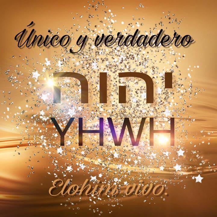 05-yhwh-elohim