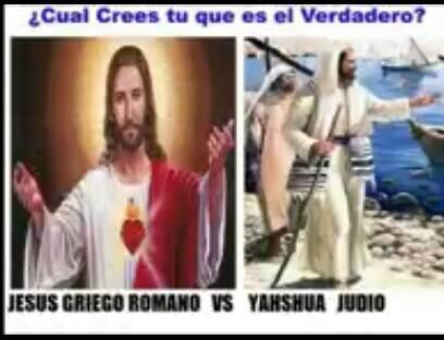 Jesucristo o Yahshua