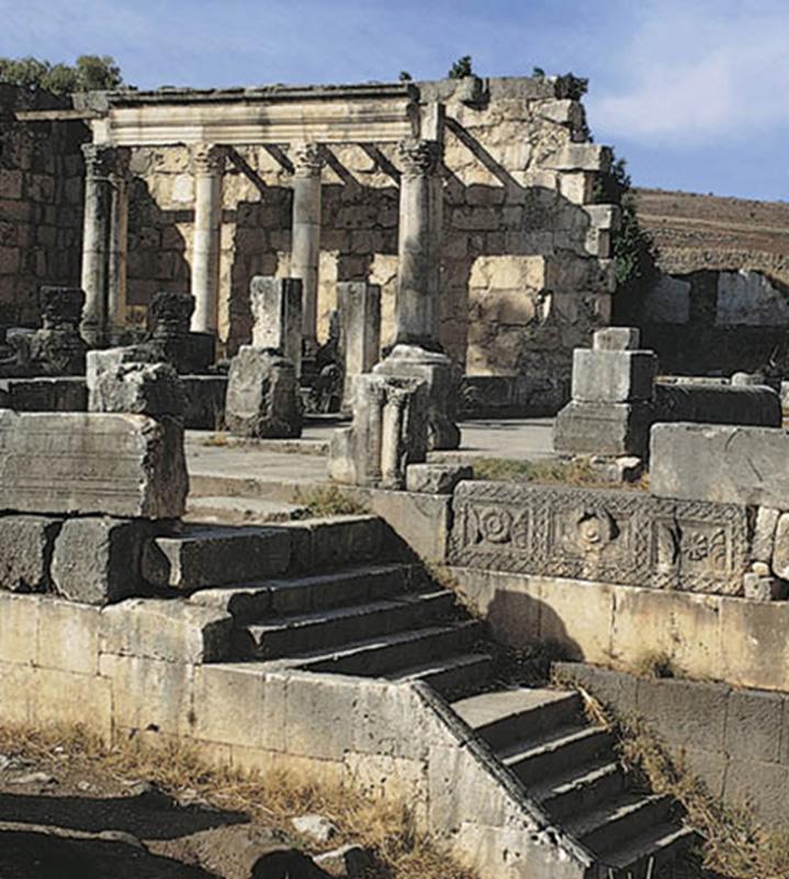 Capernaúm conocida como ciudad del Salvador