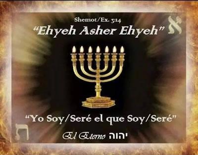24-ehyeh-asher-ehyeh