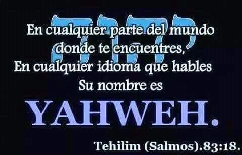08-yahaweh-eloin