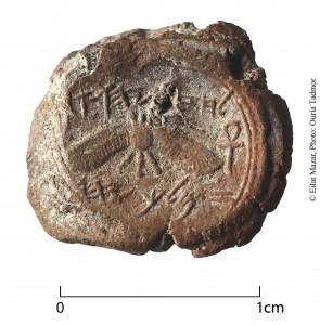 Bulla o sello descubierto por la Dra. Eilat Mazar en las cercanías del Monte del Templo de Jerusalén