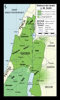 Mapa de los reinos de Israel y Judea