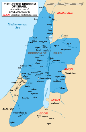 Reino de Israel año 1020 aC