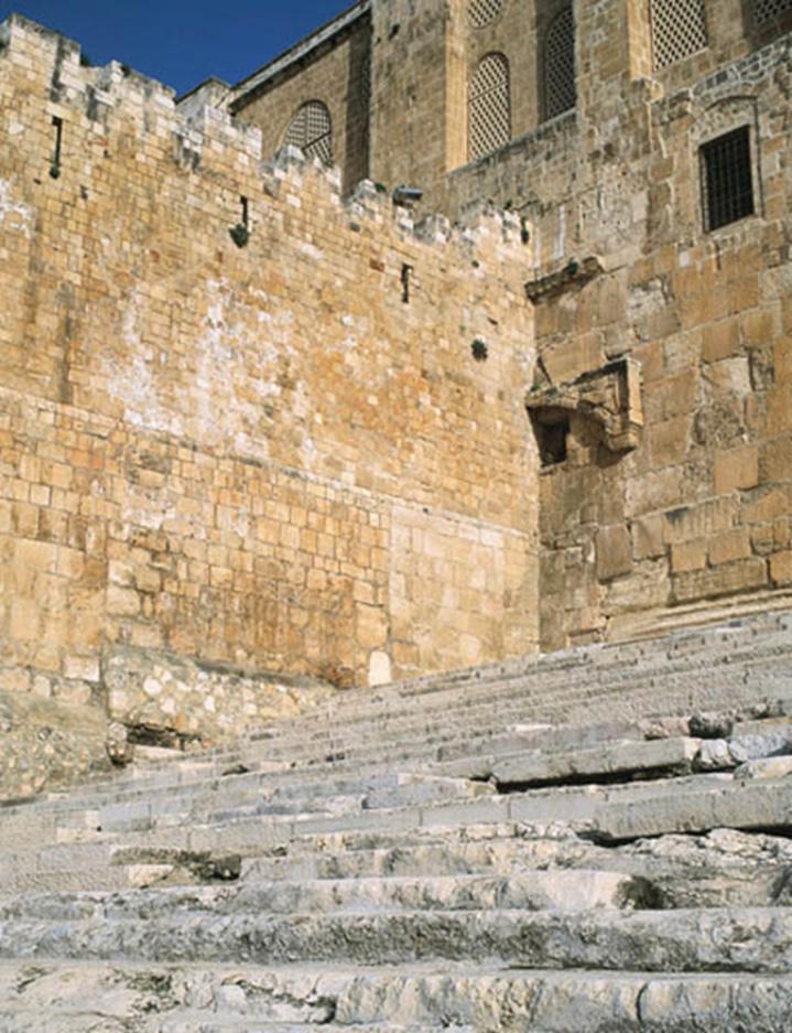 Zona de átrios en el templo de Jerusalén