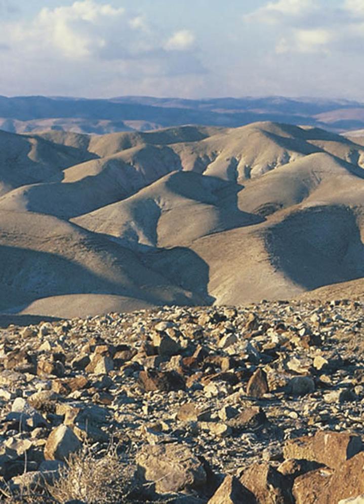 Vista del desierto de Judea
