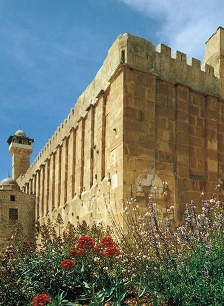 Edificio construido por Hebrón en el que se encuentra la sepultura de Sara y Abraham