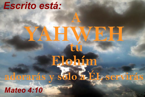 Elohim, Mateo 4:10