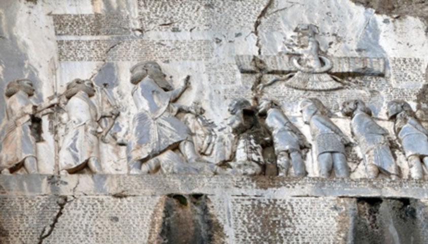 La roca de Behistúm descifrada
