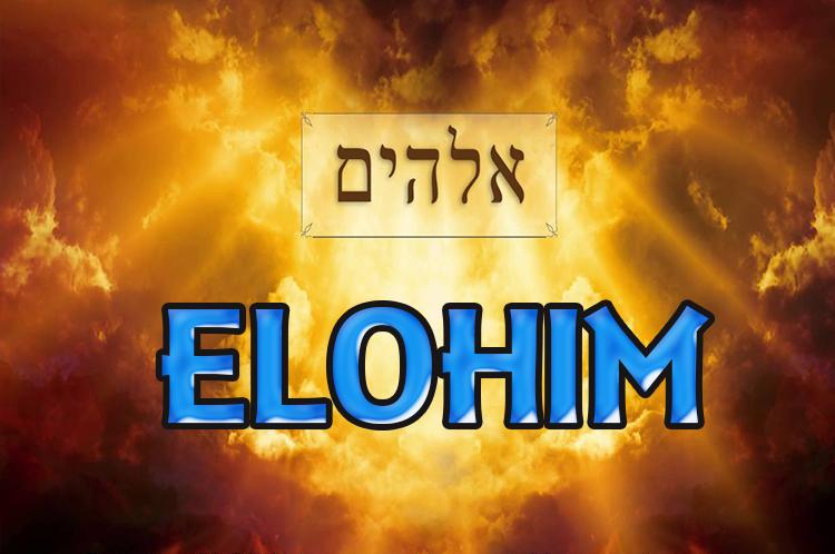 Qué significa la palabra Elohim